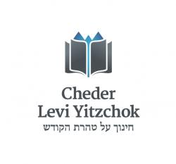 Cheder Levi Yitzchok Inc
