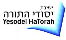 Yesodei Hatorah College