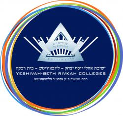 Yeshivah - Beth Rivkah Colleges